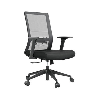 Computer chair home study office chair clerk chair conference chair back of chair net cloth